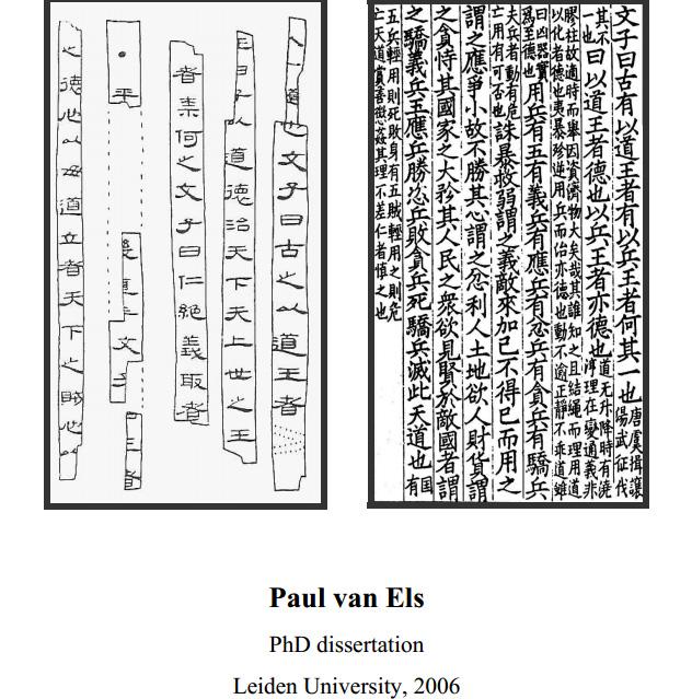Wenzi-Paul-van-Els-Dissertation.jpg